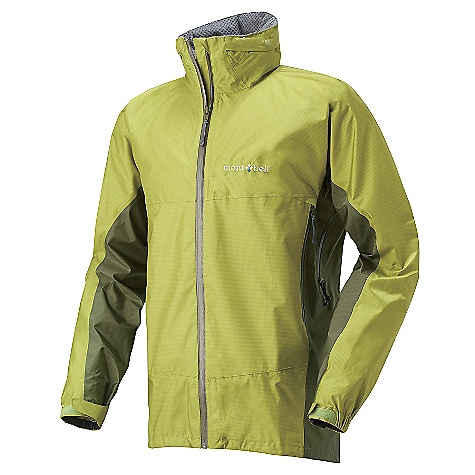 Climbing On Sale. Free Shipping. MontBell Men's Storm Cruiser Jacket DECENT FEATURES of the MontBell Men's Storm Cruiser Jacket Fully seam taped Zippered hand pockets 16in. pit zips 3-way adjustable in.roll awayin. hood Draw cords for hem adjustment hidden in pockets Adjustable alpine cuff Weather resistant Aqua-Tect zipper Slightly articulated arms 3in. drop tail Stuff sack included The SPECS Weight: Medium: 12.4 oz Compressed: 3.3in. x 3.3in. x 6.3in. (stuff sack included) Center Back Length: Medium: 29.9in. Fabric: 3-layer Gore-Tex Pro shell technology 30-denier Ballistic rip stop nylon ALL CLIMBING SALES ARE FINAL. This product can only be shipped within the United States. Please don't hate us. We cannot ship MontBell products outside the United States or Canada. Sorry about everything. - $226.99