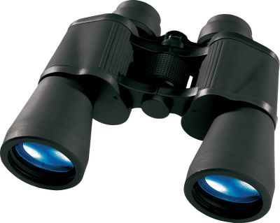 Hunting Looking for a pair of binoculars with the versatility to go from the blind to the bleachers Then these All-Purpose binoculars from BSA are just what you've been searching for. With 12X magnification they're ideal for hunting, but they'll also give you front-row clarity at concerts and sporting events. The 50mm lens provides a wide 275-ft. field of view at 1,000 yds. Plus, each lens is fully coated to maximize light loss, so you'll enjoy clear, crisp viewing in overcast and low-light conditions. A shock-resistant rubber coating provides a positive grip and protects the body from use and abuse. Limited lifetime warranty. - $49.99