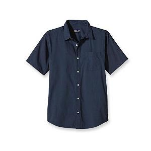 Snowboard Patagonia Fezzman Shirt - Whether you're meeting up at a restaurant or hanging out around the backyard for a Fourth of July BBQ, the Patagonia Fezzman Shirt is perfect for just about any occasion. Made with Organic Cotton which is not just comfortable but also keeps the environment healthy by shunning away chemicals, fertilizers and more. This lightweight shirt is easy to wash so you can toss it in the sink if you dirty it up on the road. If you want some style and comfort then make sure to show up at the next summer party in a Patagonia Fezzman Shirt. . Hood Type: None, Material: 70% Organic Cotton, 30% Polyester, Fleece Weight: None, Category: Light-Weight, Hood: No, Warranty: Lifetime, Battery Heated: No, Closure Type: Button Up, Wind Protection: No, Type: Flannels, Weatherproof: No, Material: Cotton, Pockets: 1-2, Wicking Properties: No, Sleeve Type: Short Sleeve, Water Resistant: No, Model Year: 2013, Product ID: 307109 - $29.90