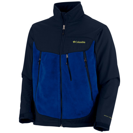Don't let the word 'lite' fool you; the Columbia Men's Heat Elite Lite II Jacket is fully capable of bringing the heat. Plush bonded fleece and abrasion- and wind-resistant nylon oxford reinforcements are backed by the thermal reflective Omni-Heat lining, which traps body heat while also breathing and wicking moisture. Wear it alone for errand or a showshoe excursion, or layer it under your shell for toasty warmth on the slopes. - $63.98