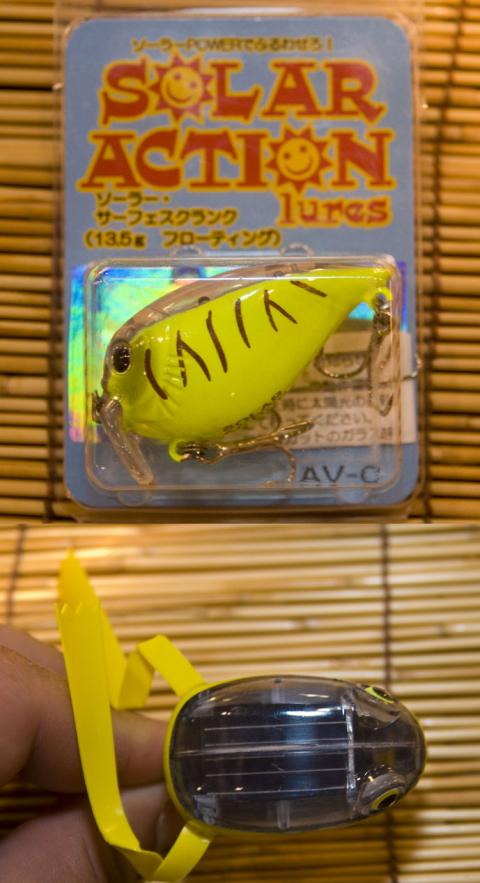 Fishing Solar Action Lures have solar panels on their backs that cause them to vibrate on sunny days   $18.00