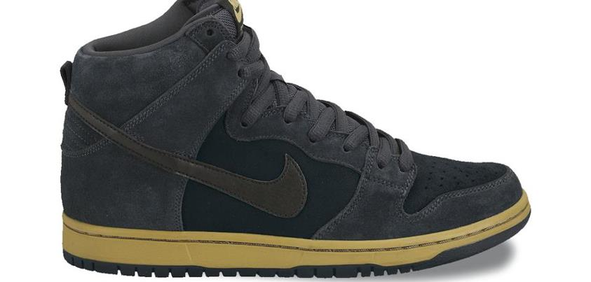 Skateboard Dunk High SB in Nike's September 2012 collection!