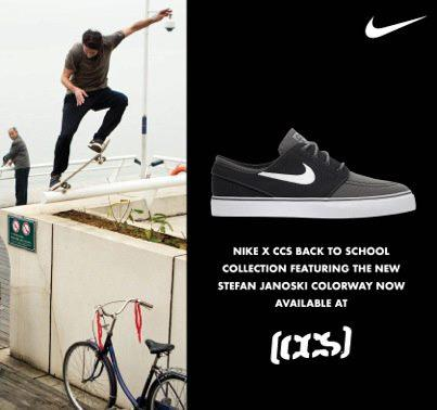 Skateboard new Stefan Janoski colorway in anthracite, natural grey and dark grey