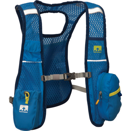 Fitness Hiding water bottles along your training route can lead to disaster (which bush was that again'). Instead of playing hide-and-seek with your hydration, pull on the Nathan HPL #028 Hydration Vest and run with all the water you need right on your back. This featherlight vest was designed for marathoners and ultra runners who needed storage and water but couldn't afford to haul around more than a few extra ounces. Thankfully the HPL #028 weighs in at just five ounces, has pockets for your nutrition and ultralight layers, and the back pocket can hold up to a 1.5 liter bladder. For runners particularly sensitive to the feel of materials, the synthetic mesh is soft, smooth, and highly flexible for comfort. - $49.95