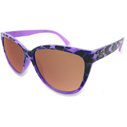 Camp and Hike Satisfy your fashionista side with the fun and stylish Teegan polarized sunglasses from Pepper's. - $27.83