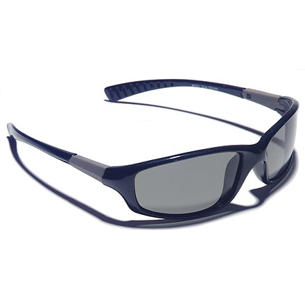 Camp and Hike Whether you're combing sandy beaches or negotiating the afternoon commute, these sunglasses protect your eyes nicely. - $19.95