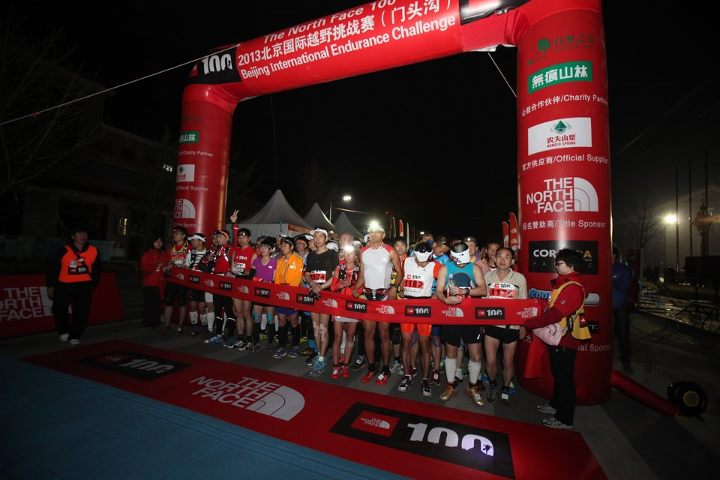 Fitness The North Face 100k race in Mentougou, Beijing, May 4th, 2013. Find more at http://www.thenorthface100.com