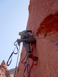 Climbing New Route in the Fisher Towers.  Article by Dougald MacDonald posted May 3, 2013