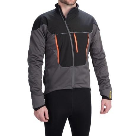Mavic Ksyrium Pro Thermo Cycling Jacket - 3-in-1 112c80262b