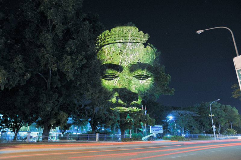 Entertainment Haunting 3D Images Projected Onto Trees