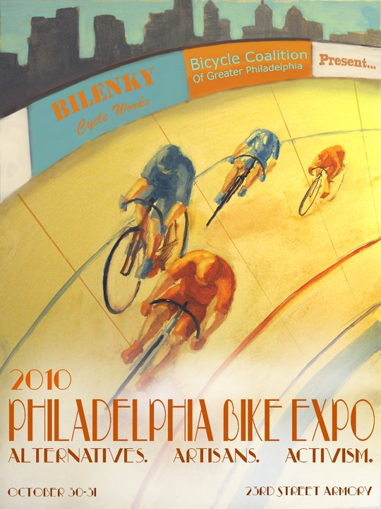 Entertainment If you are around, you should come to the Philadelphia Bike Expo on Oct 30th & 31st @ the historic 23rd Street Armory. Come visit us at our booth, watch our slideshow and participate to our conference on bike touring.