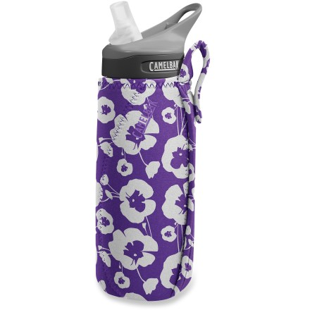Camp and Hike Keep the liquid in your CamelBak 25 fl. oz. bottle cool or warm with the addition of this CamelBak insulated water bottle sleeve. - $12.00