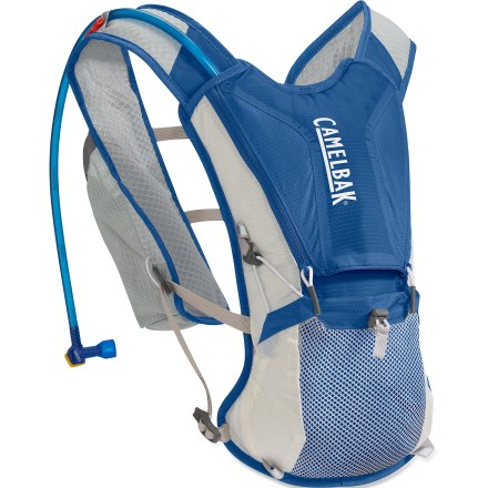 Fitness The CamelBak Marathoner hydration vest gives you quick access to water, energy food and extra clothing so you can make the most of your long-distance training. 70 fl. oz. Antidote(TM) reservoir is equipped with the Quick Link(TM) connection system for hassle-free removal of the drinking tube. Big Bite(TM) valve is easy to use-just bite and sip; HydroLock(TM) valve shuts off water, preventing leakage during transport. Cargo pockets on the shoulder straps are sized to fit water bottles; keep energy bars and gels handy in the wastbelt pockets. Stuff an extra layer in the mesh shockcorded pocket. Harness system adjusts quickly and easily to fit most back lengths; pack has a torso length of 15.4 in. 2 sternum straps adjust up and down so you can position them for the most comfortable fit. Safety whistle on the left shoulder strap gives you a way to signal for help. CamelBak Marathoner hydration vest has reflective hits to increase visibility in low light. - $74.93
