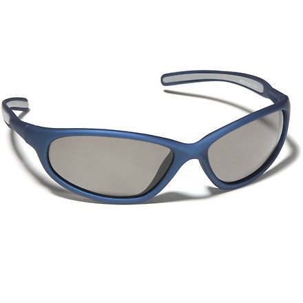 Entertainment These cool shades wrap around your face for protection from glare and wind. - $19.95