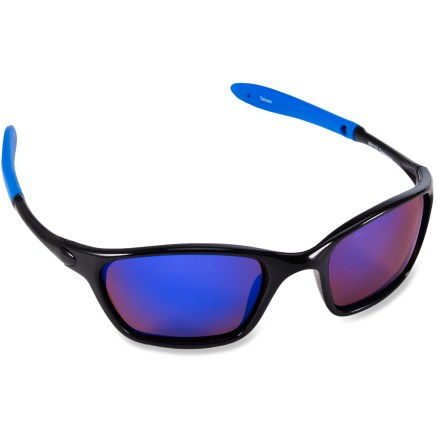 Entertainment Hanging tough in the sunshine, Pepper's Cannonball sunglasses have polarized protection because children's eyes are even more fragile than adults! - $12.95