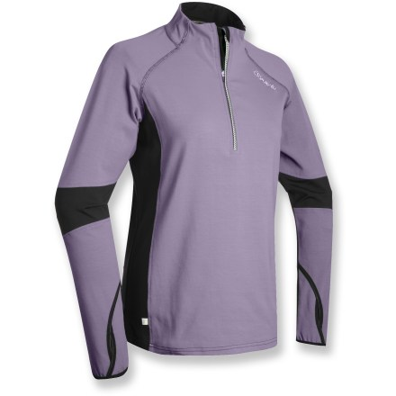 The SportHill Summit quarter-zip top blocks wind and features strategic breathable panels to allow ventilation. 4-way stretch polypropylene/spandex fabric front panels offer great wind protection and excellent moisture management; dries quickly for cold-weather comfort. Polyester/spandex panels on sides and back supply exceptional breathability for increased comfort during hard sessions. Deep 10 in. front zipper with internal storm guard and zipper garage lets you control ventilation. Zippered sleeve pocket and hidden zippered back pocket stash ID, cash or performance foods. Thumbholes let you secure the sleeves over hands and wrists for warmth. Raglan sleeves eliminate shoulder seams for increased range of motion and comfort. Reflective detailing increases your visibility in low light. Semifitted cut is not too tight and not too loose. Overstock. - $25.73