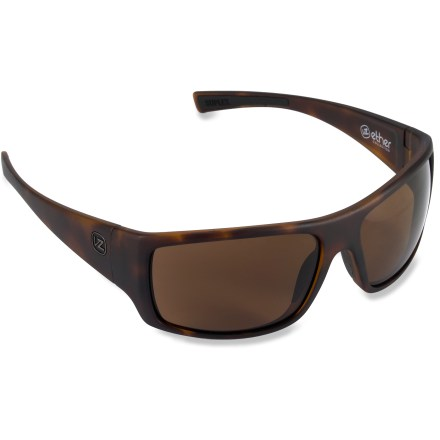Entertainment For sunny days out and about, the VonZipper Suplex sunglasses offer excellent impact resistance and 100% protection from harmful ultraviolet rays. - $110.00