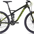 GHOST Kato FS 2.7 27.5 Bike - $1,699.00