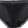 ExOfficio Women's Give-N-Go Lacy Low Bikini Brief Underwear - $14.73